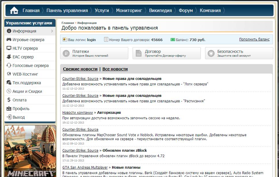 Голосовые хостинги создание сайтов в санкт-петербург
