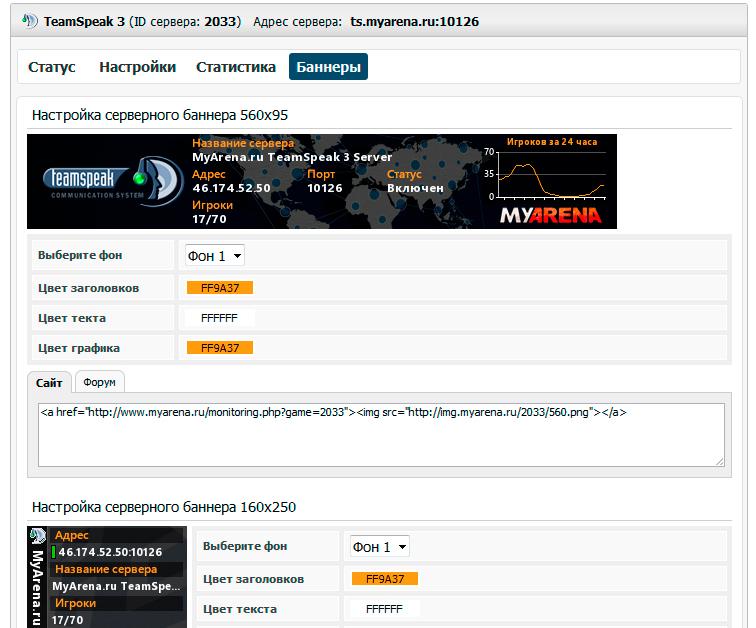 Русскоязычное Онлайн Казино