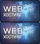 сайт эльдорадо севастополь