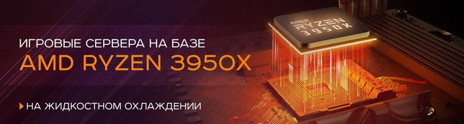 домен ru регистрация