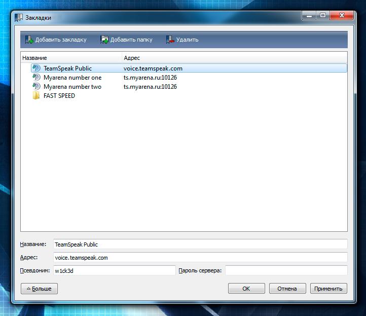 сервер на облачном диске