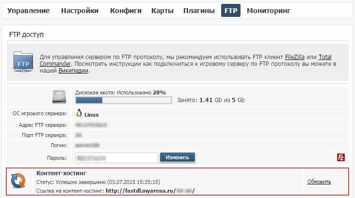 регистрация имени в домене net